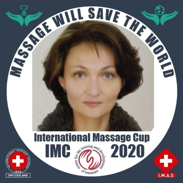 "Врач-терапевт Фролова Роза Тагировна приняла участие в онлайн-чемпионате ""International Massage Cup - 2020"""